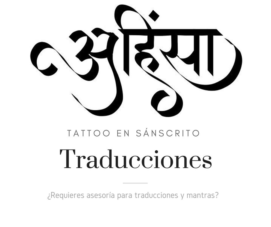 Traducciones al sánscrito